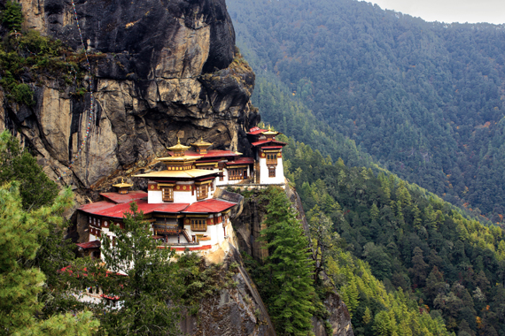 Šventykla Butane