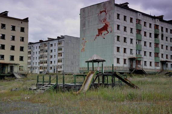Kadykčano miestas Rusijoje