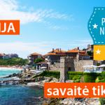 nebegalioja_FLYOUT_TOP_BULGARIJA